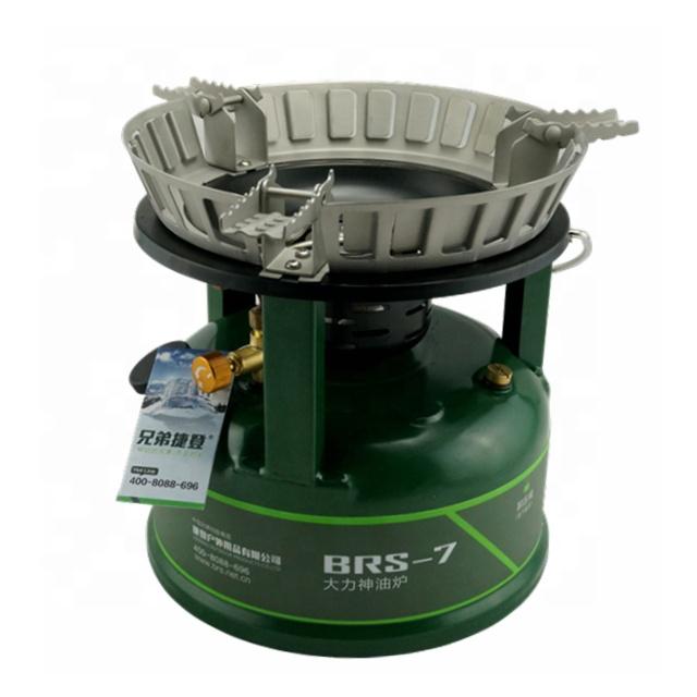 Alibaba.com / BRS-7 gasoline kerosene outdoor camping stove
