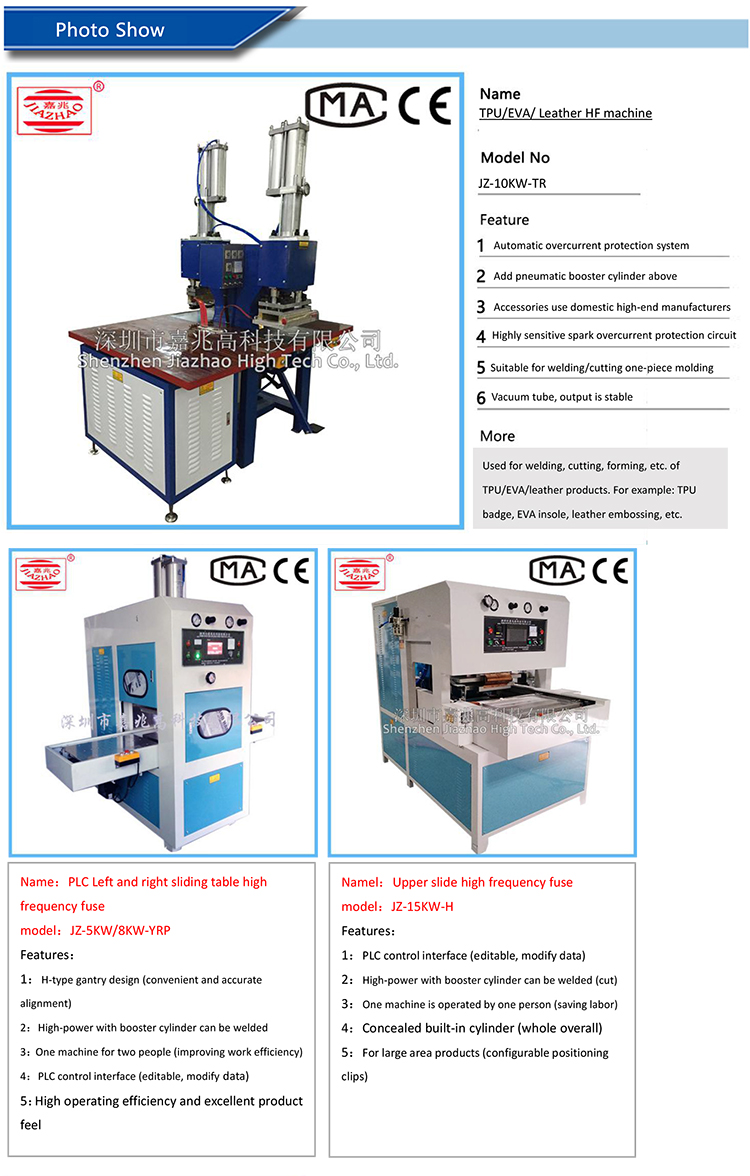 High quality men's business leather belt making machine