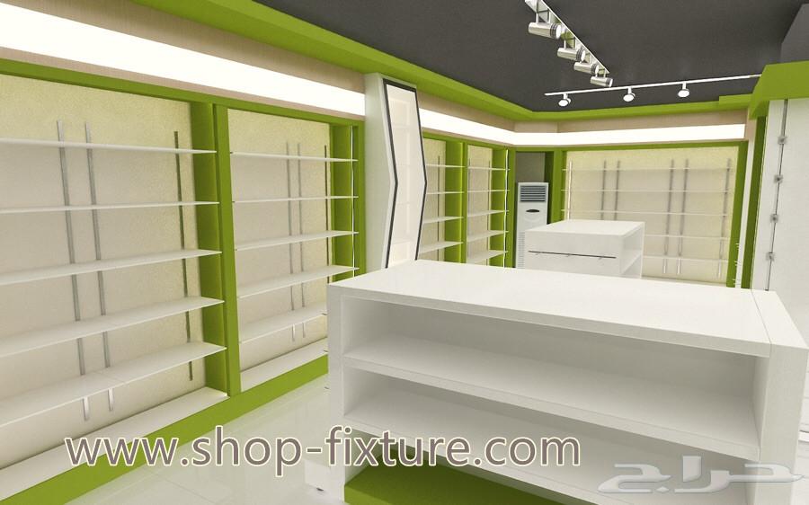 Black Modern Medicine Cabinet