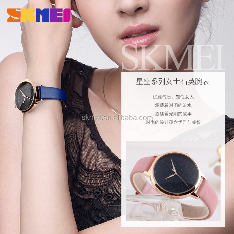 2016 hot selling Trendy Promotional leather Band Women wrist quartz Watches sr626sw