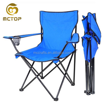 Wholesale folding beach chair lightweight folding c&ing chair  sc 1 st  china wholesale - Alibaba : light weight folding chair - Cheerinfomania.Com