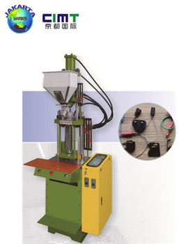 15 T Standard Vertical Hand Injection Moulding Machine,Desktop Injection  Molding Machine - Buy Injection Machine,Injection Moulding Machine,Vertical
