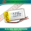 JK high quality small rechargeable lipo battery in watch phone 3.7v battery