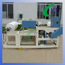 PE pearl wool FM1500 Film Laminating Machine