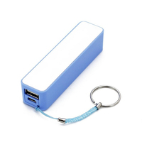 mini power bank for gifts promotion 2600mah