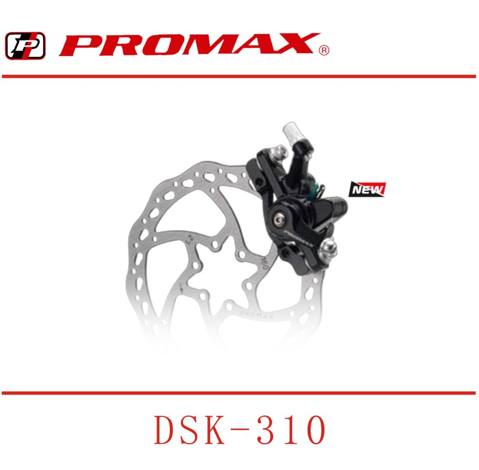 Promax Mechanical bicycle disc brake with one inboard pad adjustment and barrel cable adjuster design