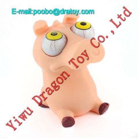 2016 china cheapest Sales promotion plastic big eyed animal toys