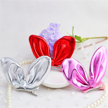 2016 Wholesale Kids Hairpins Stereoscopic Rabbit Ears Design Latest Style  Make Kids Fancy Hair Clips Phc-0411-1 - Buy Latest Latest Girls Hair