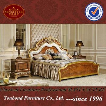 Luxury Wood Carved Crown Bedroom Set