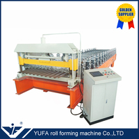 IBR Steel Roller Shutter rolling shutter machine price in india
