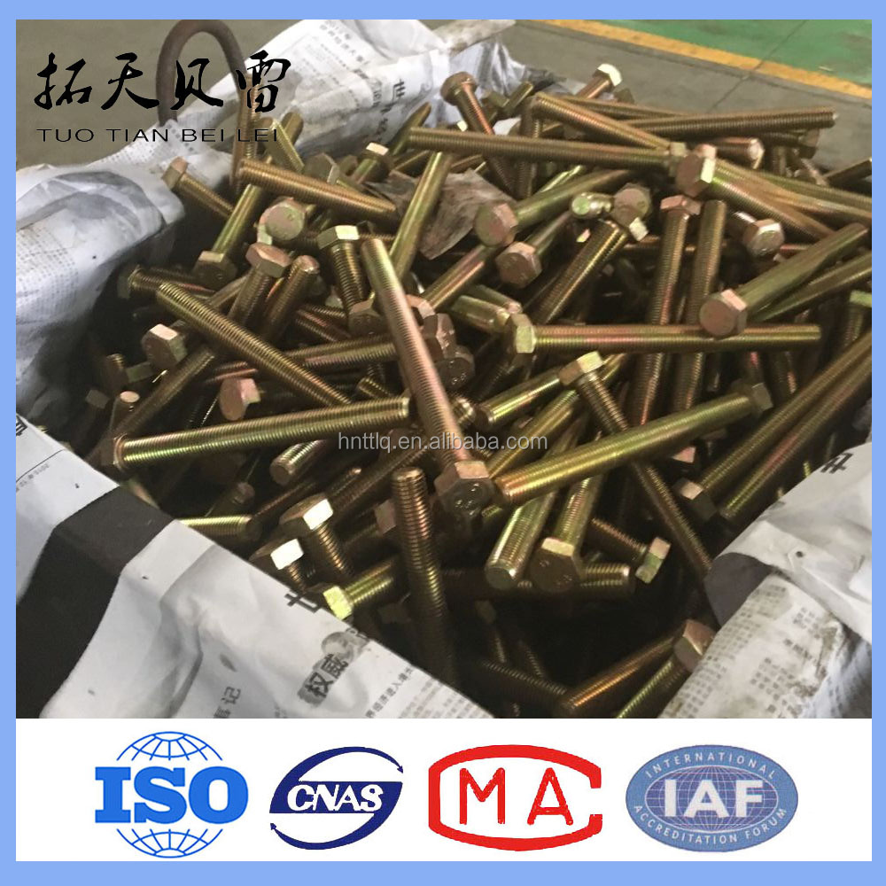 hot sale astm a320 stud bolts m6 stainless steel stud bolt carbon steel bolt