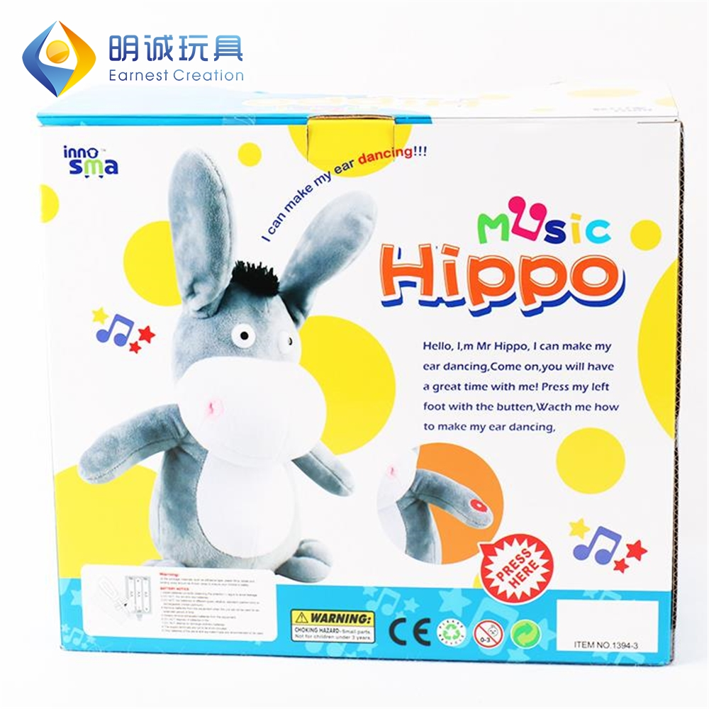 Musical Hippo Plush Toy, Musical Hippo Plush Toy Suppliers