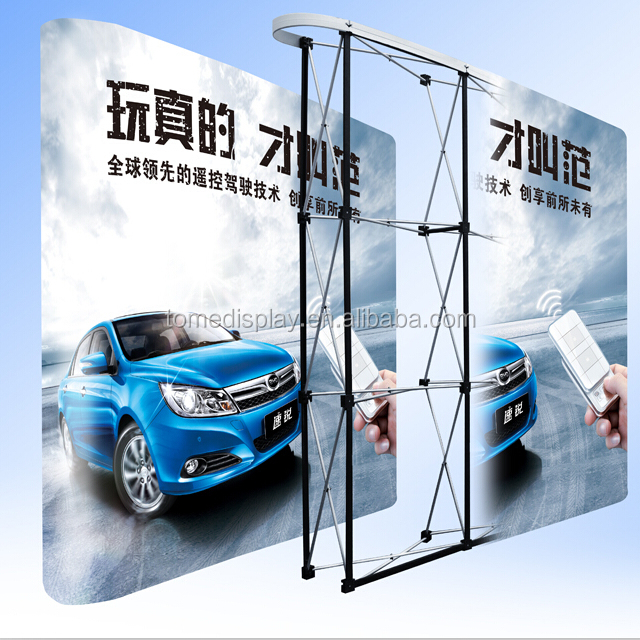 Pop Up Portable Brand DisplaySource Quality Pop Up Portable Brand - Portable car show display stand