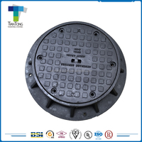 SHANDONG GAOMI supplier pitch black ductile iron casting manhole cover