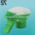 Plastic trigger sprayer foam off nozzle plastic trigger sprayer for cleaning