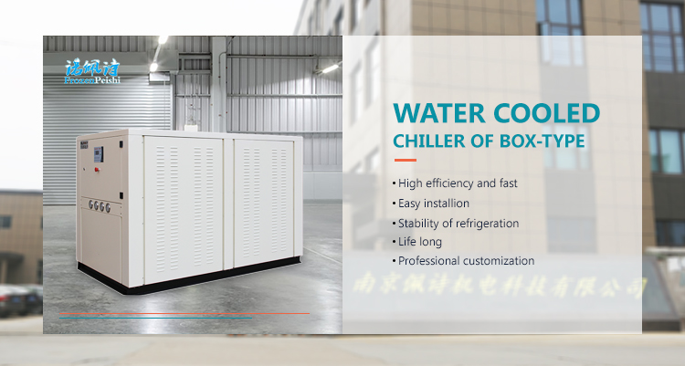 12hp Cooling System Industrial Air Cooled Water Chiller machine
