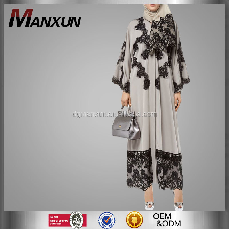 Women's elegant design gray lace trim silk long cardigan abaya coat