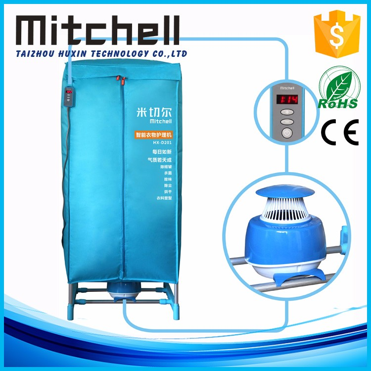 New manufacturing 50/60HZ clothes dryer price,air or dry portable baby clothes dryer