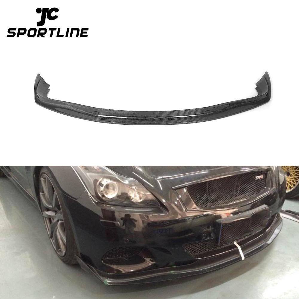 Carbon Fiber G Series Front Diffuser Lip For Infiniti G37 Coupe 2 Door 09 13
