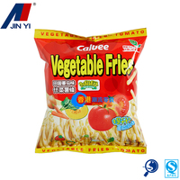 aluminum foil food french fries packaging bags