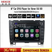 For Hover H3 H5 8 inch wince 6.0 system radio cassette recorder car audio with GPS USB RADIO BLUETOOTH