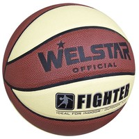 Size 7 PU Laminated Leather Basketball with Custom Logo
