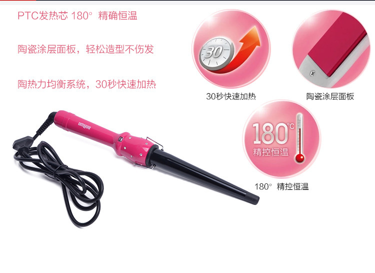 Professional Hair Styling Tools: Automatic Ceramic Curlers Magic Hair Styling Tools Hair