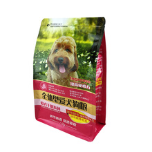 Stand up dog food bag bottom gusset bag with ziplock