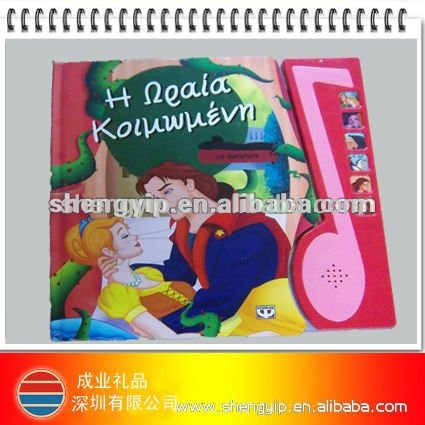 children pre-school educational sound module for learning English alphabet song