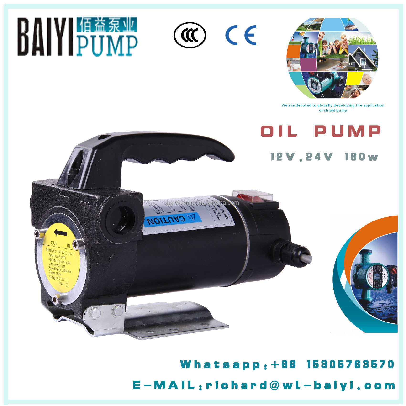 Quality oil pump tractor 5 years warranty