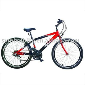 "26""inch fashion design mountain bicycle"