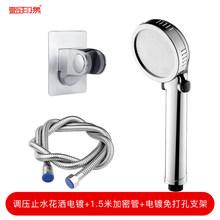Ручная насадка для горячего и холодного душа для ванной комнаты с регулируемым переключателем, насадка для душа с водосберегающим фильтром(Китай)