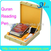 quran book in arabic+digital holy al quran player in Arabic/Bengali translation