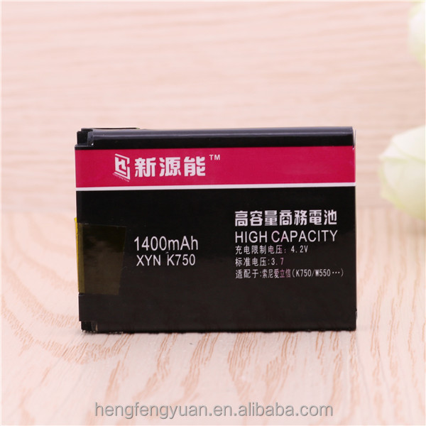Wholesale For Sony Ericsson K750 K750i W350 W350a W350i battery original mobile phone battery