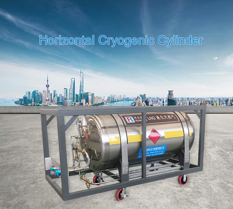 HorizontalDPW 650-410 Liquid Nitrogen Container