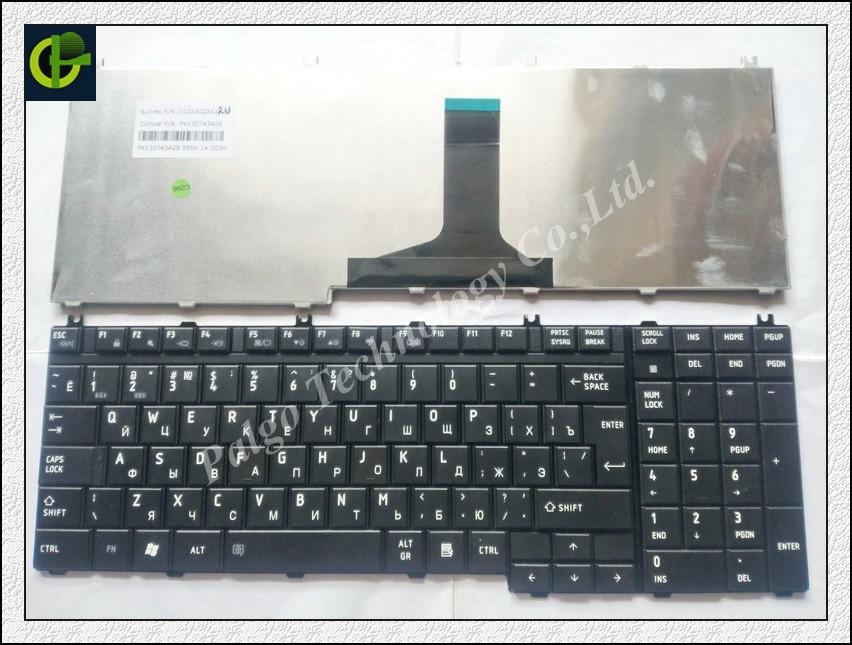 Новый русская клавиатура для Toshiba A500 P200 P300 L350 L500 X500 X300 A505 A505D F501 L535 P205 P505 RU черной клавиатурой