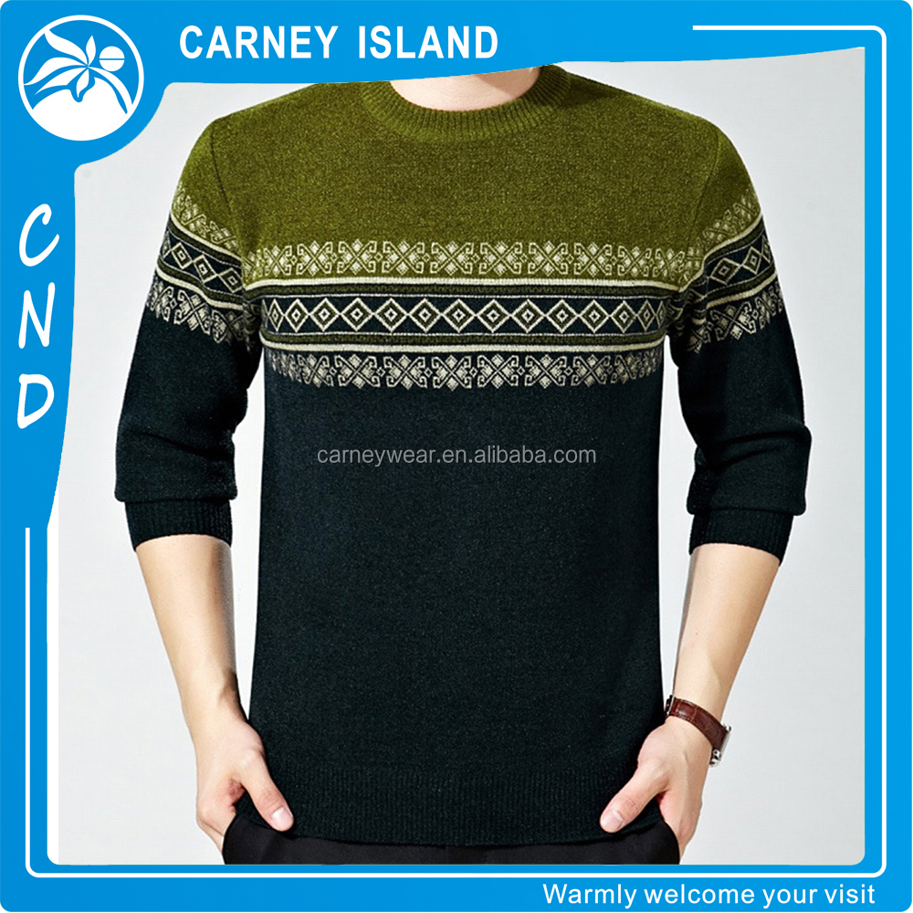 Shirt design for man 2017 - Latest Sweater Designs For Men Latest Sweater Designs For Men Suppliers And Manufacturers At Alibaba Com