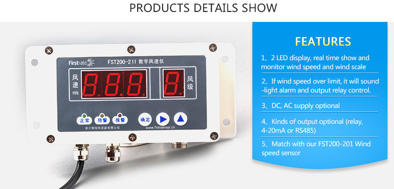 FST200-211 Cheap price factory supply Digital Wind Speed Alarm Controller