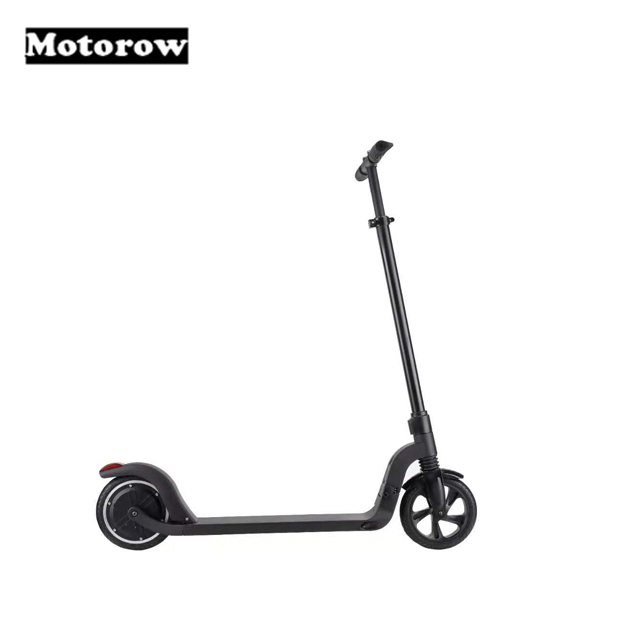 China 8 inch two wheel 250w foldable kick electro scooter adults