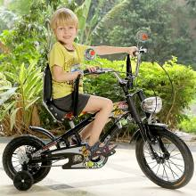 New and popular toy kids bicycle, fashion and modern child bicycle,hot selling bicycle toy for baby