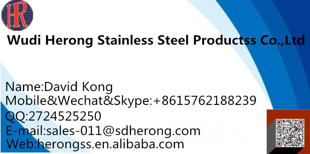 Stainless Steel Casting Flexible Shaft Coupling