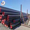 /product-detail/epoxy-lined-cement-lined-900mm-seamless-carbon-steel-pipe-60834924629.html