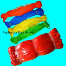 bundle twisted pp plastic rope twine fishing for africa