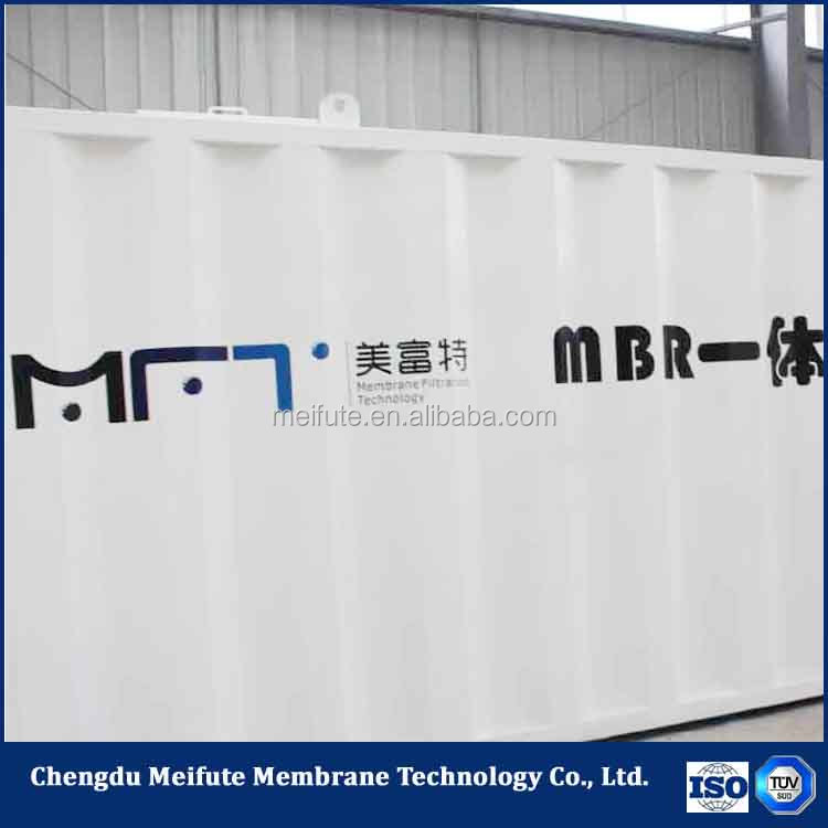 MBR membrane biological sewage treatment reactor