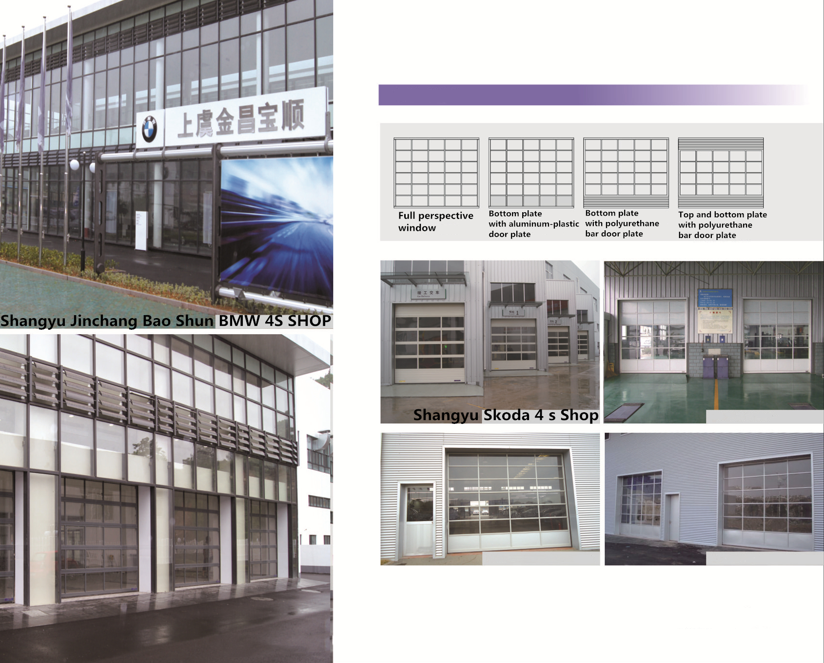 Industrial aluminum luxury OEM filling poly carbonate insulated perspective glass garage  Door
