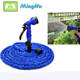 Newest Garden Hose Assembly for Watering Applications Water Jet Power Washer, Long or Short Wand, Easily Wash Your Car