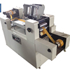 HT160-1 One Color Tape Printing Machine for Transparent Adhesive Tape