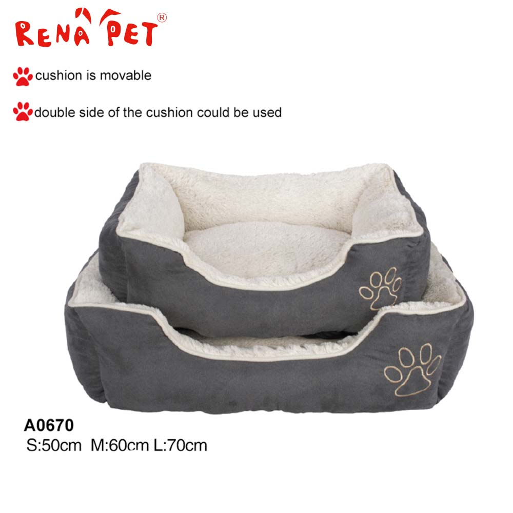 Cool design rattan touch inflatable dog bed from china