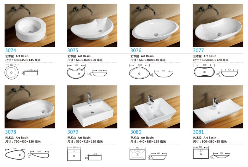 W2017 Bathroom Table Top Mount Face Wash Basin Brand View Basin