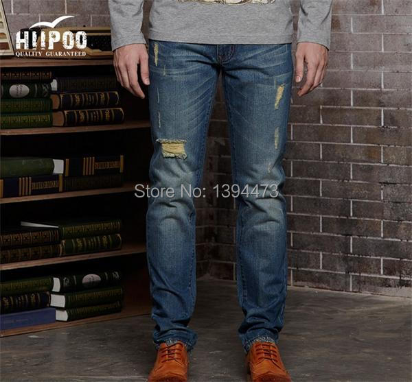 Hiipoo free ship top quality wholesale urban clothing ...